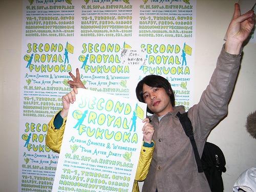 20091123-R0019144.jpg