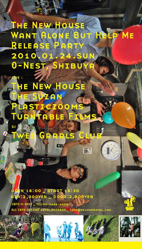 20091226-newhouse0124.jpg