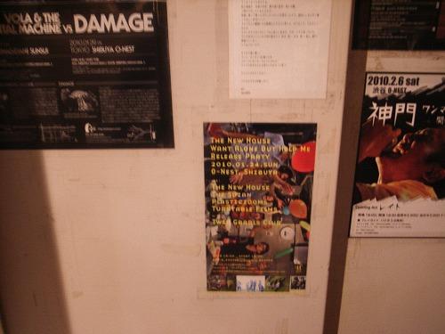 20100125-R0020076.jpg