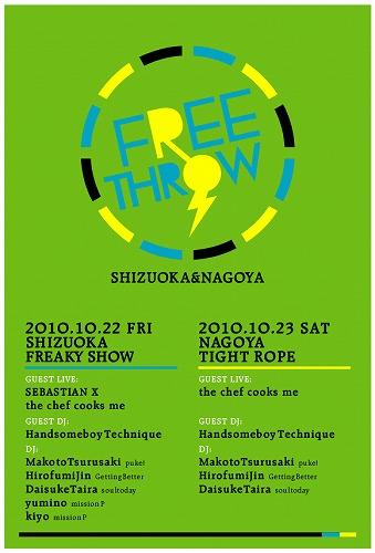 20101021-FREETHROW.jpg