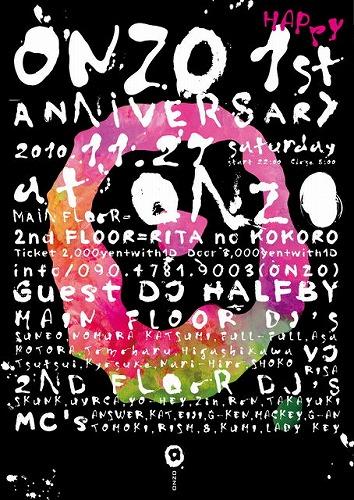 20101124-KOUCHI.jpg