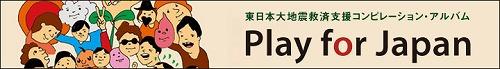 20110316-banner.jpg