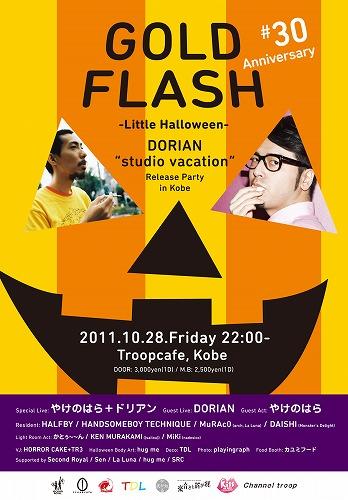 20111012-111028troop_poster_2.jpg