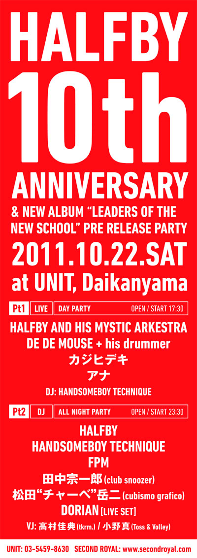 20111021-10th_o.jpg