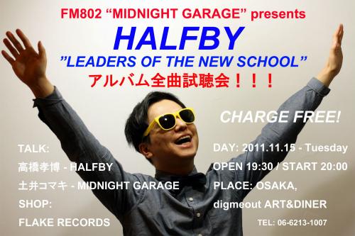 20111107-halfby_111115.jpg