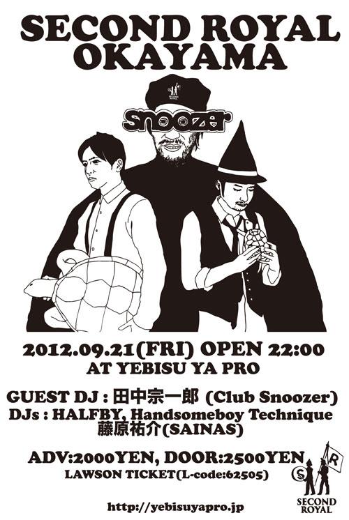20120907-second-royal-okayama500.jpg