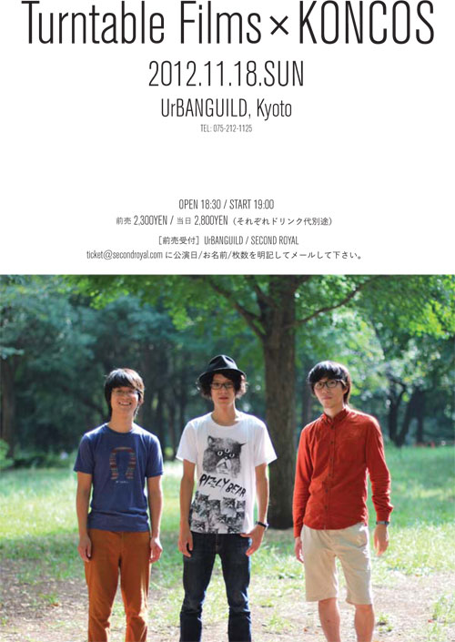 20121015-121118_urban.jpg