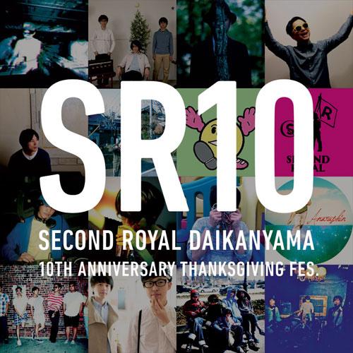 20121024-sr10_black500.jpg
