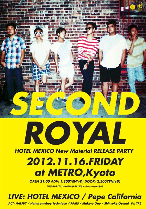 20121110-121116sr_poster500.jpg