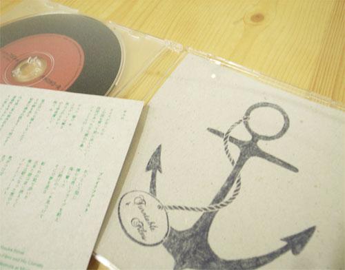 20121120-cello500.jpg