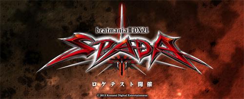 20130614-beatmania.jpg