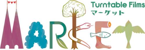 20130909-logo_500.jpg