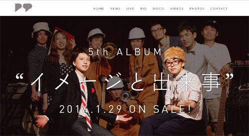 20131102-ana_web500.jpg